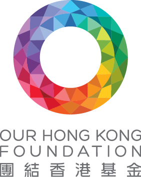Our Hong Kong Foundation logo