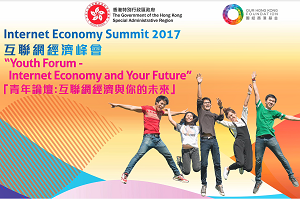 Youth Forum – Internet Economy and Your Future