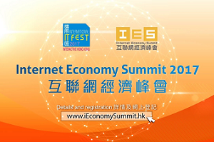 Internet Economy Summit 2017